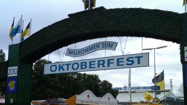 На почивка в Германия - за любителите на бира