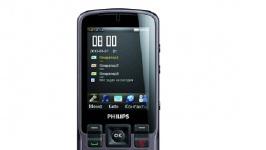 Philips Xenium X2300: телефон с поддръжка на три сим карти